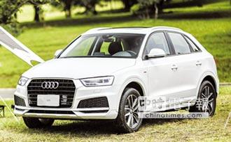 Audi Q3精彩無限版限量上市