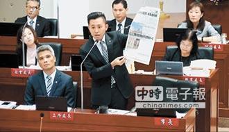 林智堅痛斥登廣告醜化市府