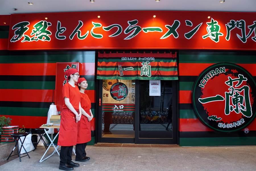圖為位在台北信義區的日系拉麵店「一蘭拉麵」。(本報系資料照片 姚舜攝)