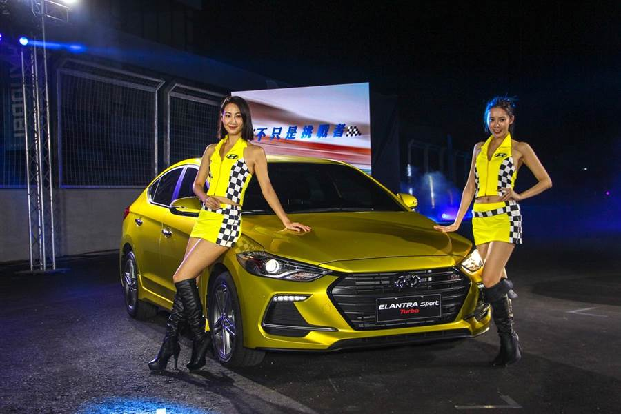 HYUNDAI總代理南陽實業搶下台中麗寶賽車場首發權,發表國產化的ELANTRA SPORT。(圖/中時電子報拍攝)
