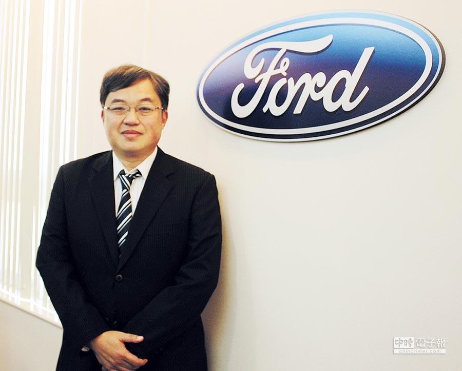 福特六和任命蘇嘉明(Joe Su)任職市場營銷暨顧客服務副總經理,全面帶領福特六和市場營銷暨顧客服務業務。圖/陳慶琪