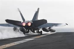 起碼損失6200萬 美F-18訓練引擎起火