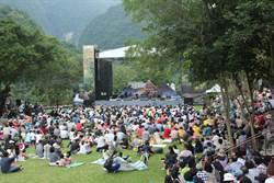 花蓮》弦樂繚繞太魯閣 太魯閣峽谷音樂節湧數千人進場