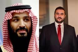 名記者遇害燒向王位?傳沙皇室討論新王儲人選
