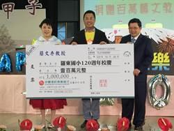 聲樂家簡文秀慨捐100萬元 盼羅東國小培育更多音樂人才