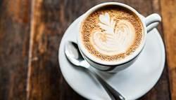 一喝咖啡就有便意? 科學家找出關鍵成分