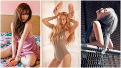忍不住想偷看!5位在「私密處」刺青的韓國女星 原來CL、泫雅、Tiffany的都藏在這裡