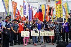 反台獨藍團體捍衛中正紀念堂與獨派尬場