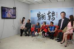 台南》高思博推出「蕃薯簽」 以蔣經國帶動台灣經濟起飛作反思