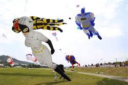 風箏文化節與農業嘉年華 蝙蝠俠與超人空中爭奇鬥艷