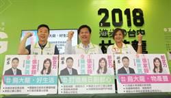 台中》林佳龍、陳世凱、張家銨發表聯合政見「烏大龍」 幸福再靠攏