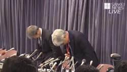 日本數據造假KYB制震器 唯一外銷台灣