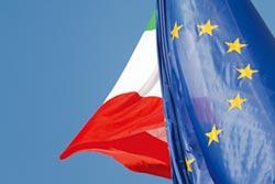 歐盟狠批預算案 義公債率飆新高