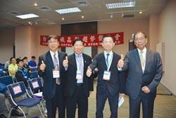 台灣紡織品新趨勢發表會 人氣旺