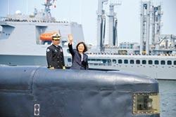 新聞透視-再怎麼機密 海軍也別悶頭幹
