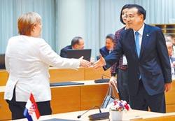 亞歐峰會領袖 跟川普唱反調