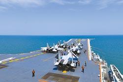 福特號相比 遼寧艦僅過時產品