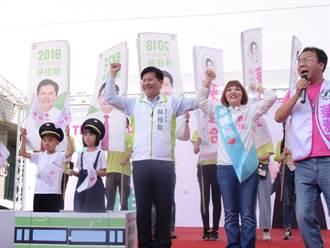 台中》勤催票 林佳龍參與地方議員競選總部成立大會