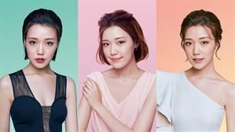 「炫眸系列」推出三種花色 完美演繹女性各個面向的魅力