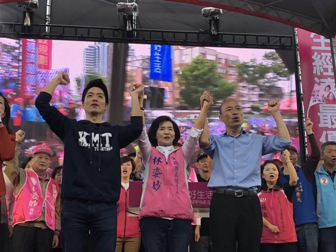 韓國瑜、蔣萬安為林姿妙站台。(楊佳穎攝)