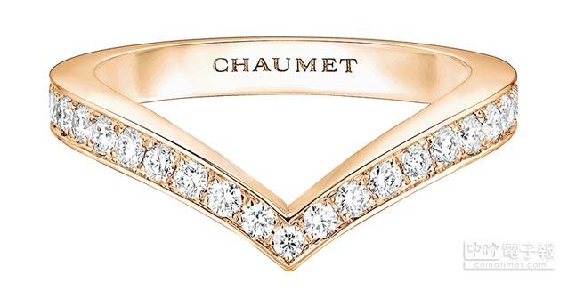 CHAUMET的Josephine Aigrette玫瑰金鑽戒,12萬9000元。(CHAUMET提供)