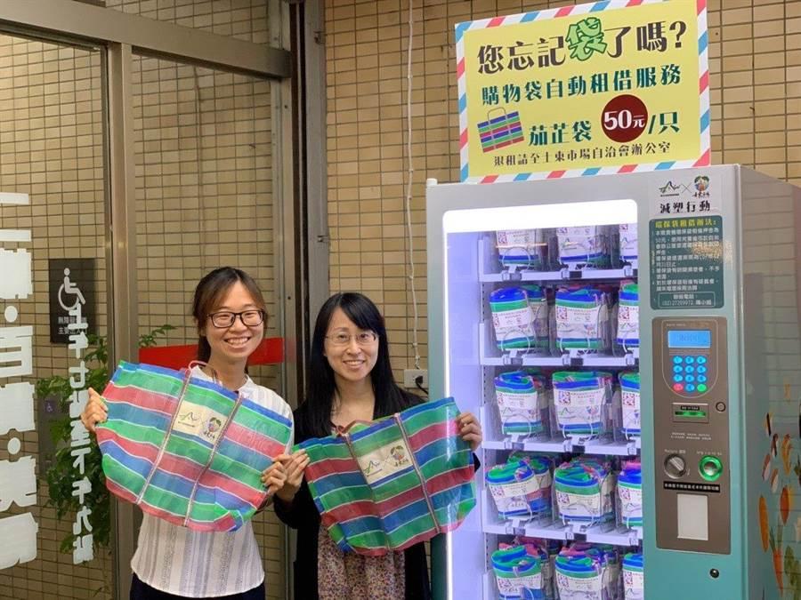 北市環保局與士東市場合作推出「押金環保袋自動租借機服務」,20日起提供臨時消費或未自備購物袋民眾,方便租借環保袋。(張立勳翻攝)