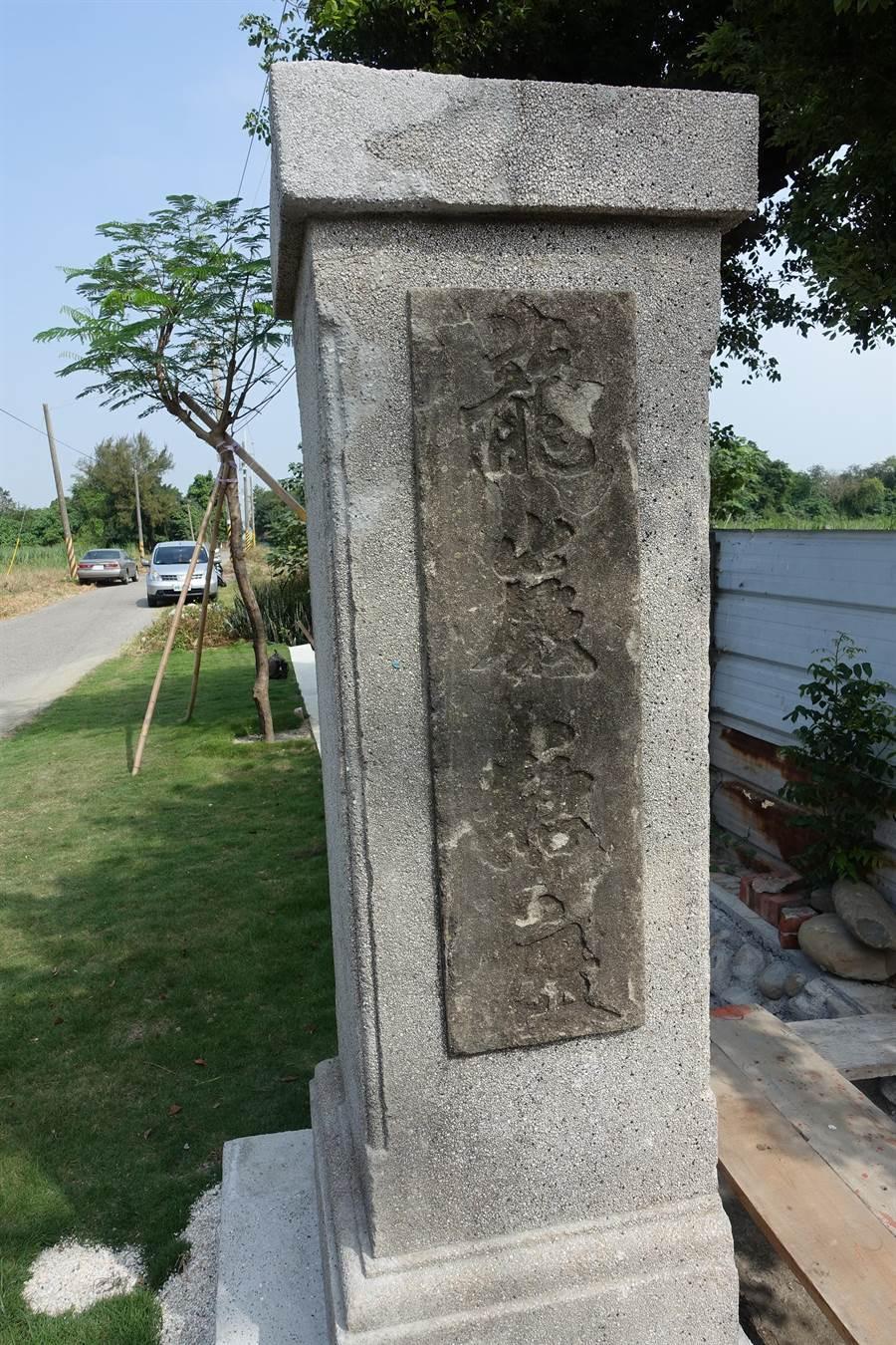 這一邊是「龍巖糖廠」,和「糖廠村」都是已消逝在歷史的地名。(周麗蘭攝)