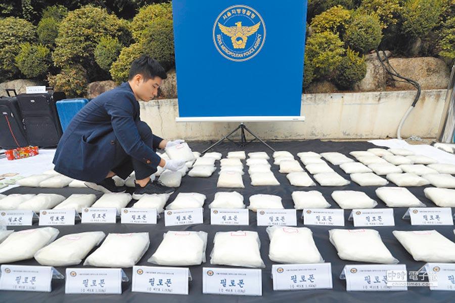 10月15日,南韓宣布破獲一起破紀錄毒品案,共逮捕8名嫌犯,其中3名台灣人,估計市價達3億2600萬美元。 (取自Seoul Metropolitan Police Agency)