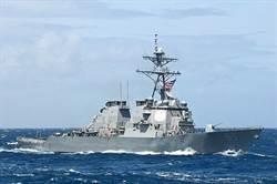 美中更緊張!美軍擬再派至少2艦+多天通過台海