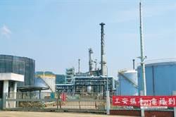 驚爆!桃園煉油廠95無鉛汽油品質不合格