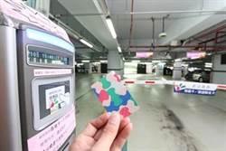 花博卡功能多 中市公有停車場停車、第2次後入花博半價