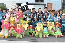 台中城市馬拉松開跑 花博吉祥物現身