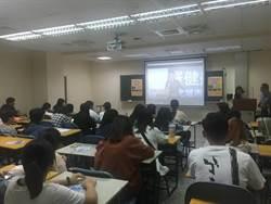 主持人校巡前進中部 亞洲大學展現參賽熱情