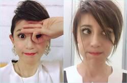 鄭仲茵被翻出「凹頰土照」 網:從小看她類戲劇長大