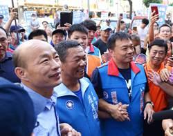 高雄》高思博、韓國瑜聯合簽署「發展南台灣發財圈」宣言
