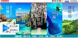 長灘島26日開放 禁止水上活動