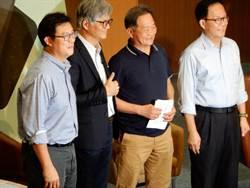 柯文哲不出席辯論 其他4位候選人齊轟:柯害怕接受檢驗