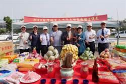 台灣燈會明年在屏東 首次主燈造型非十二生肖