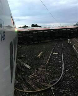 公路段長:列車劇烈搖晃之後發生意外