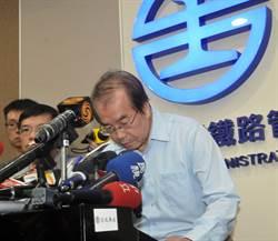 影》普悠瑪列車翻覆造成137人傷亡 台鐵局長鞠躬致歉