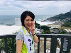 新北》為美女議員林裔綺站台 蘇貞昌「一起」衝衝衝