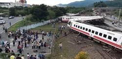 乘客:普悠瑪多次急煞 出軌瞬間人從座位飛出去