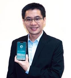 FemasHR鋒形科技創辦人 杜俐芊上雲端 化解人資難題