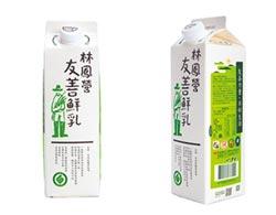 林鳳營「友善鮮乳」國內外優質認證