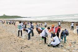 看景吃飯 旅行公會發起淨灘活動