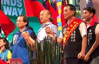 屏東》韓國瑜來了 屏東林恊松造勢晚會擠進上萬人