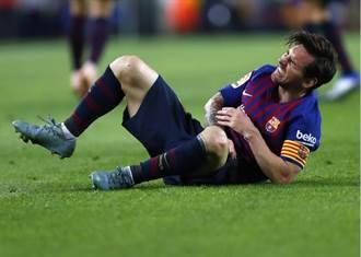影》西甲足球聯賽被對手一推 梅西骨折了!