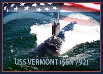 美兩艘新式維吉尼亞級攻擊型核潛艇下水