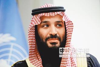 傳沙國擬換王儲 28歲親弟繼位
