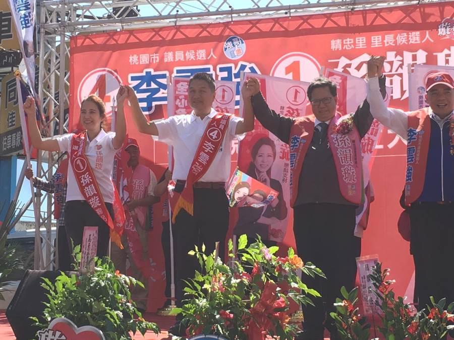 李雲強21日成立競選總部,鄭文燦也特別前往龜山替他站台。(葉臻攝)